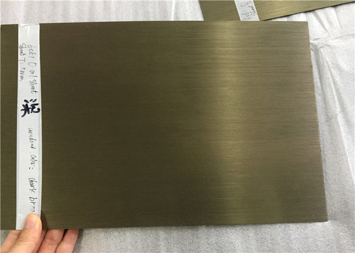 8011 H14 Grey Thin Anodized Aluminum Sheet Metal , 1.5mm Thick Anodised Aluminium Plate